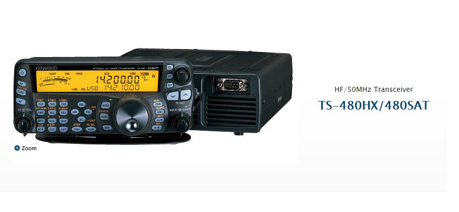 TS-480SAT Transceptor HF (160 a 6 m) 100W com Acoplador